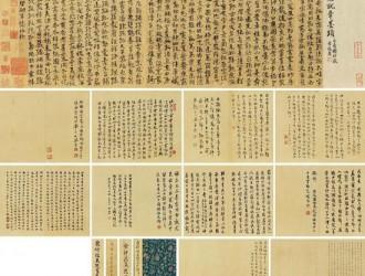 """中国古代书画:宋元书画大家的""""大势季"""""""