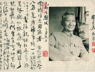 吴为山谈高二适书法的人格气象:文心 诗魂 书品