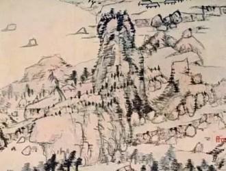 高居翰:清初四僧,山水画的另一顶点