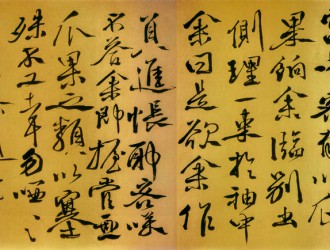 徐渭《书论》 | 王羲之书如壮士拔山,壅水绝流
