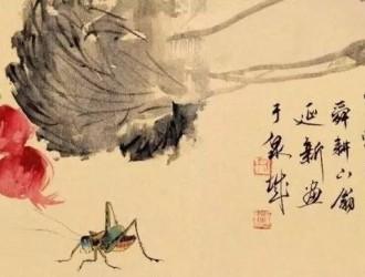 艺术家 | 汪曾祺